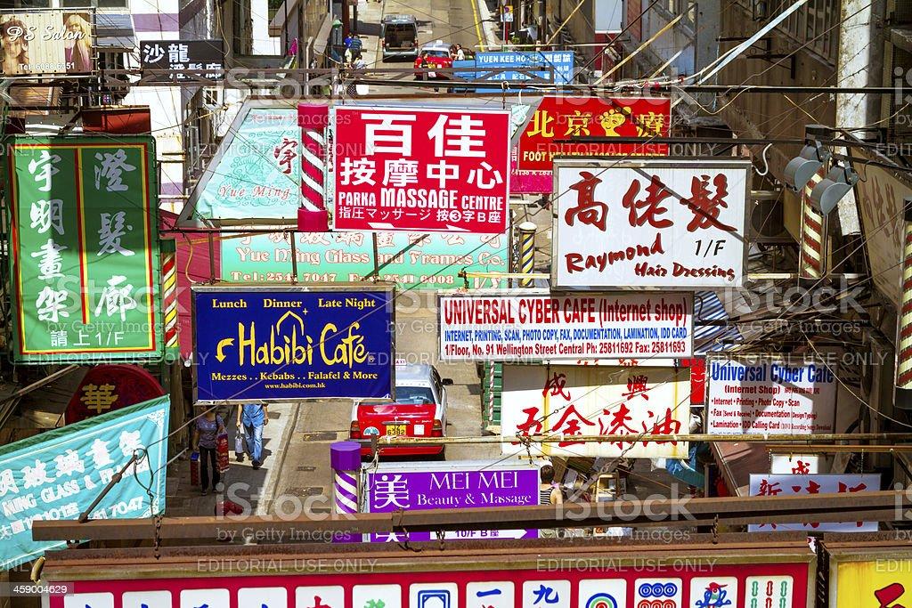 Central Hongkong Street Scene royalty-free stock photo