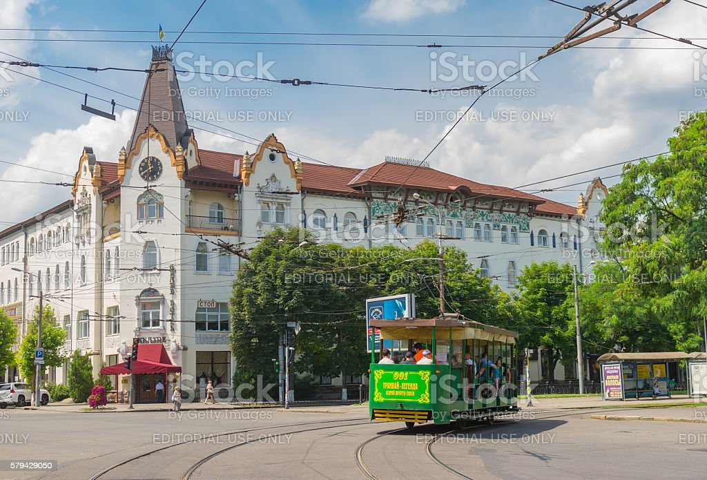 Central part of the Dnepropetrovsk city with hotel Ukraine stock photo