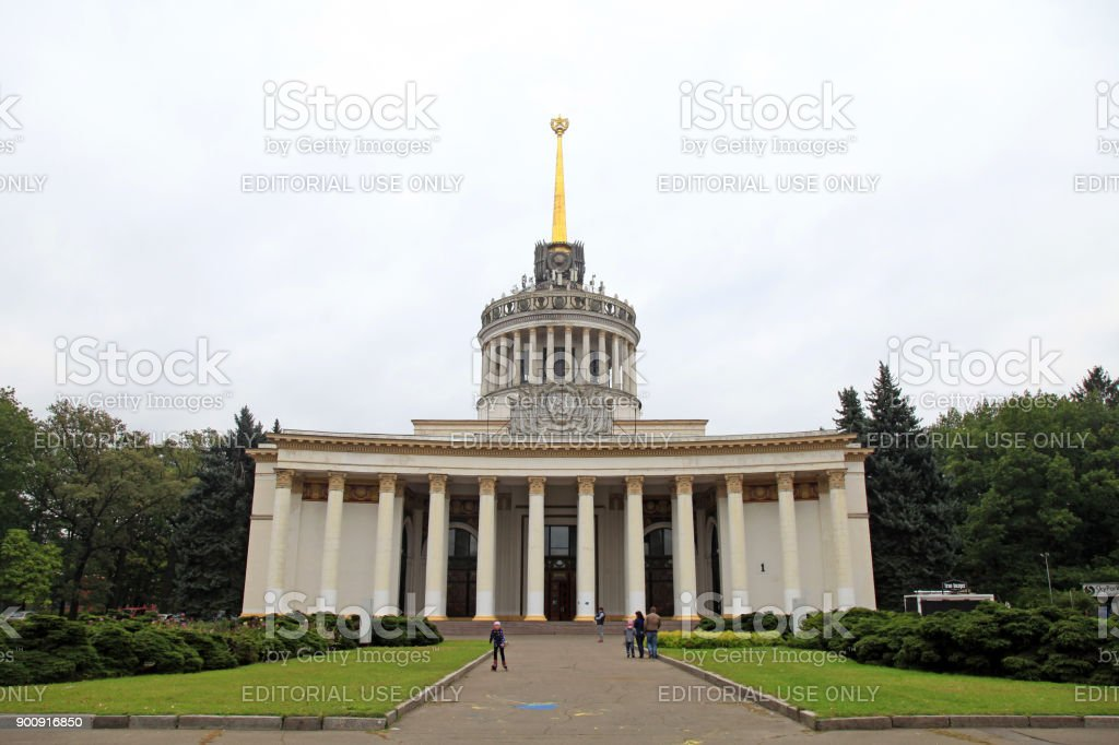 Central pavilion of the National Expocenter of Ukraine, architectural complex of the Soviet era, Kiev, Ukraine. stock photo