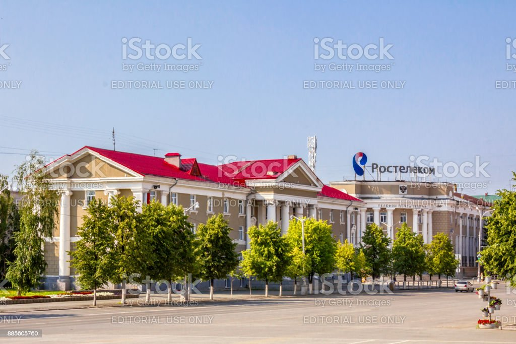 Central Square buildings with telegraph and 'Rostelecom' sign in Kurgan, Zauralie, Russia.