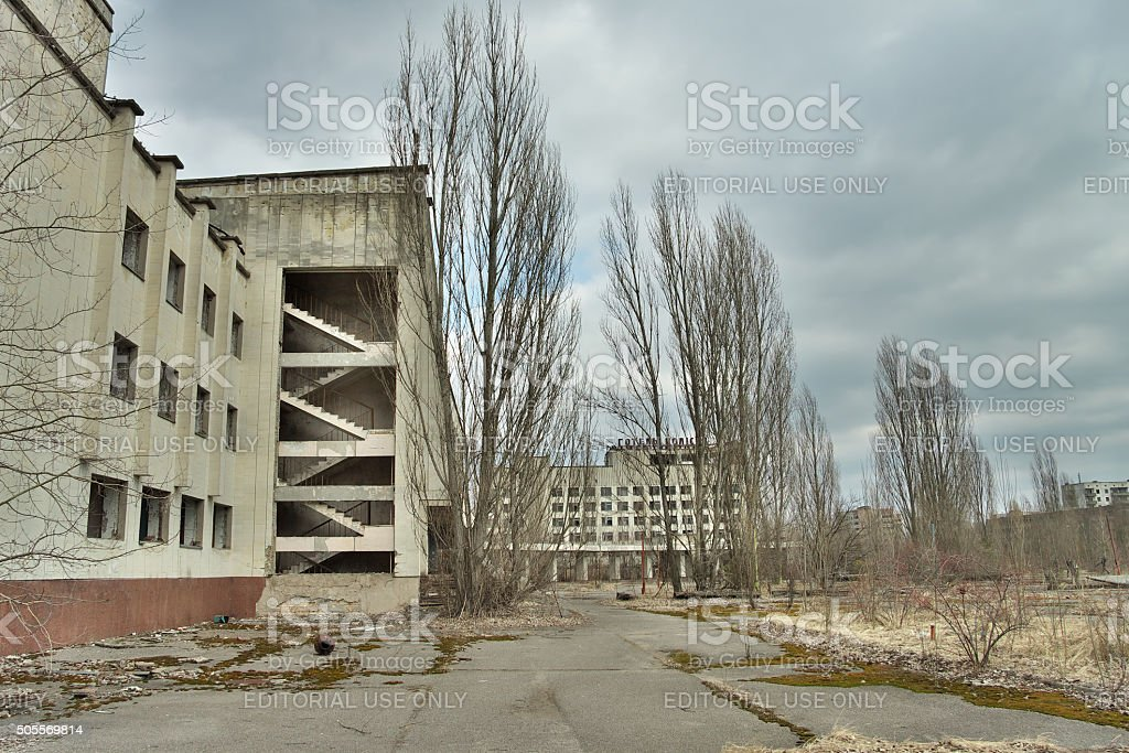 Central Square of Pripyat stock photo