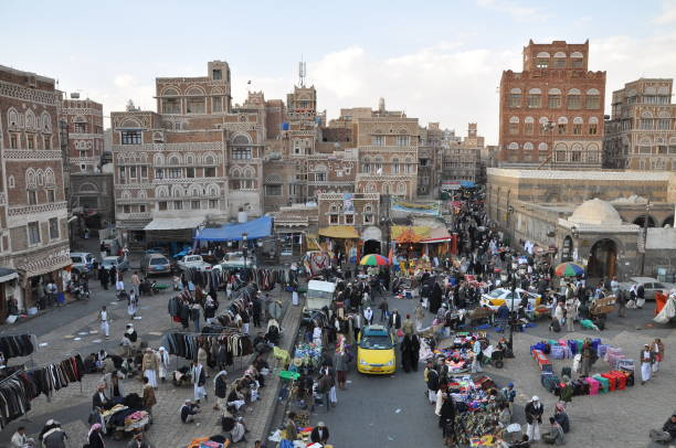 Zentralen Platz des Sana'a – Foto