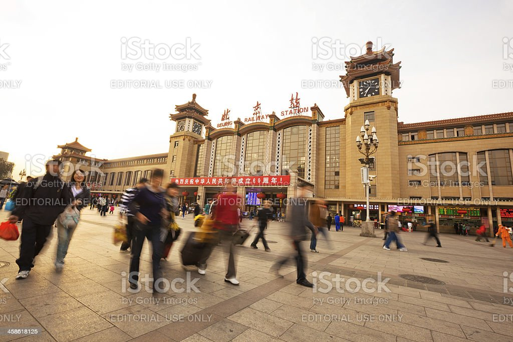 Central Train Station in Peking, China – Foto