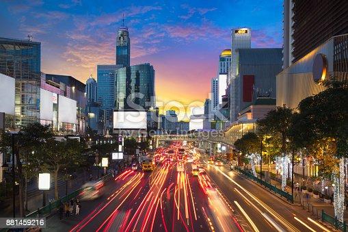 istock Central World, Bangkok 881459216