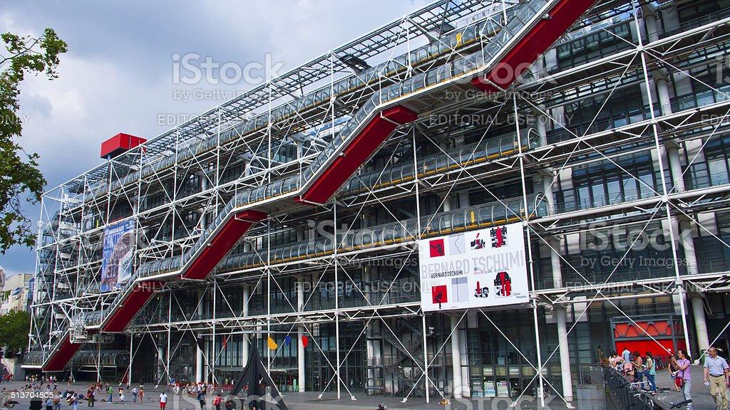 Centre Georges Pompidou, Paris, France. stock photo