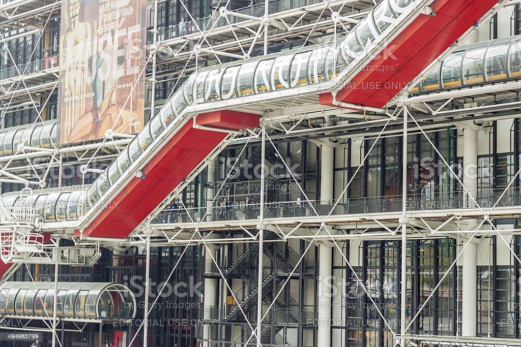 Centre Georges Pompidou - Paris. stock photo