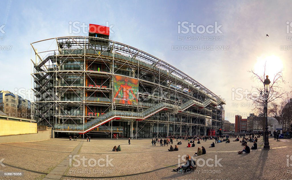 Centre Georges Pompidou stock photo