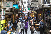 Melbourne, Australia - April 21, 2015: The busy Centre Place alley full of people