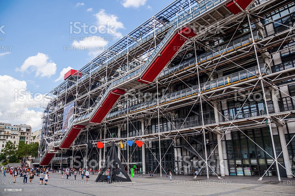 Centre Pompidou in Paris, France stock photo