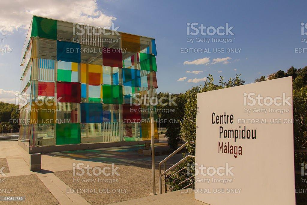 Centre Pompidou of Malaga stock photo