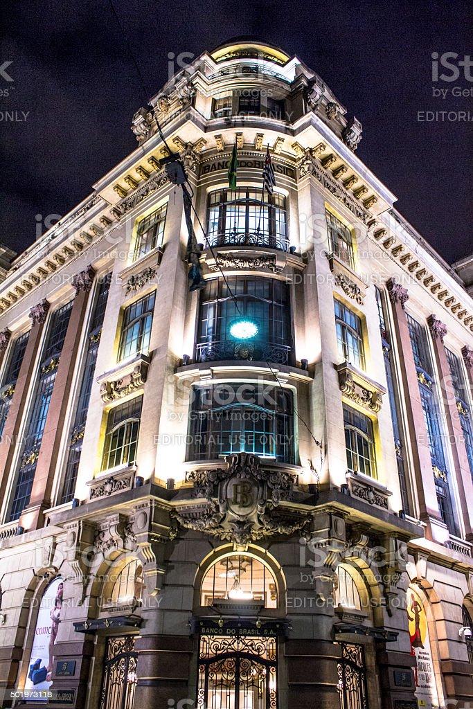 Centro Cultural Banco do Brasil - foto de acervo