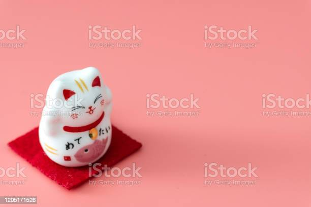 Ceramics happy cat figure on pure color background view picture id1205171526?b=1&k=6&m=1205171526&s=612x612&h=h1zcuzl4njdj95eqn9gtp6hmbl7jbspothmpmzaxyoq=