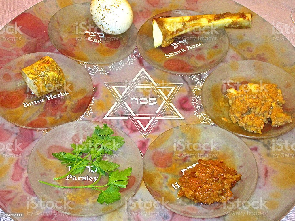 Ceremonial Seder plate for Jewish Passover celebration stock photo