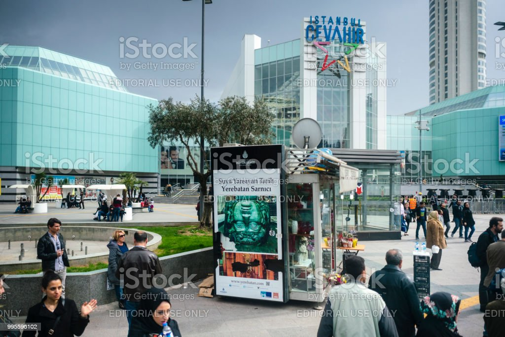 Cevahir Shopping Mall in İstanbul stock photo