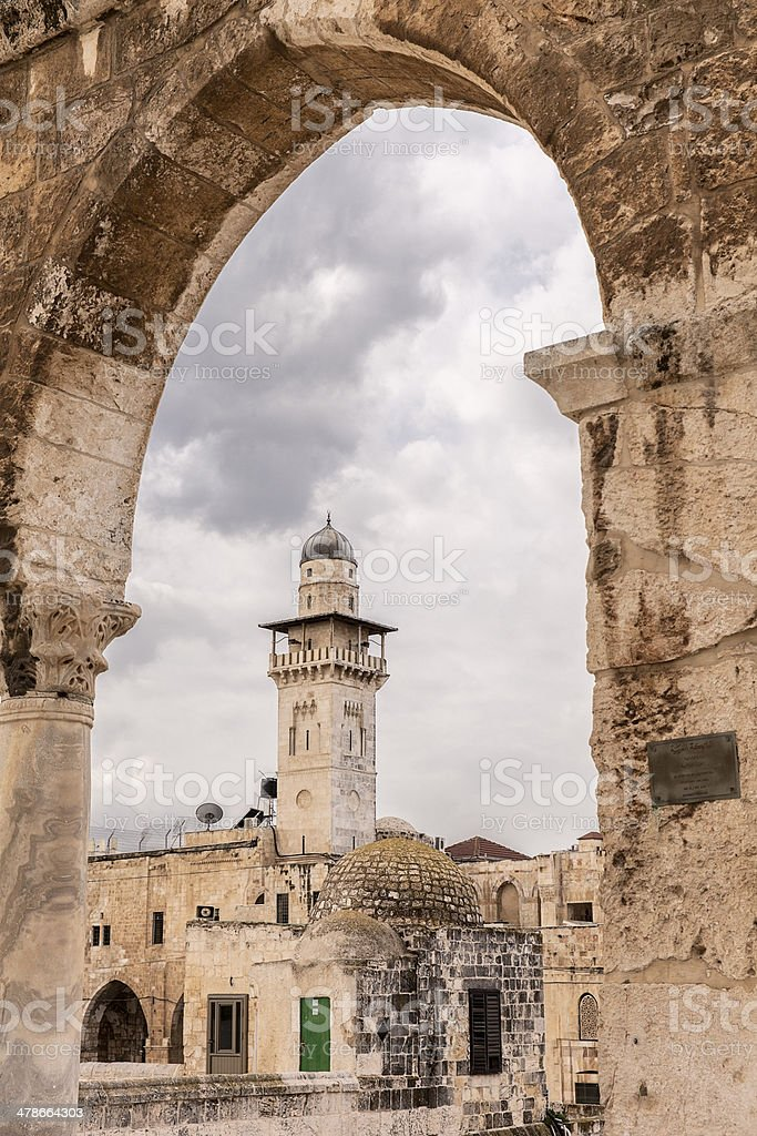 Chain Minaret Through Western Arcade royalty-free stock photo