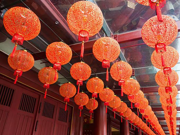 Chainese lantern stock photo