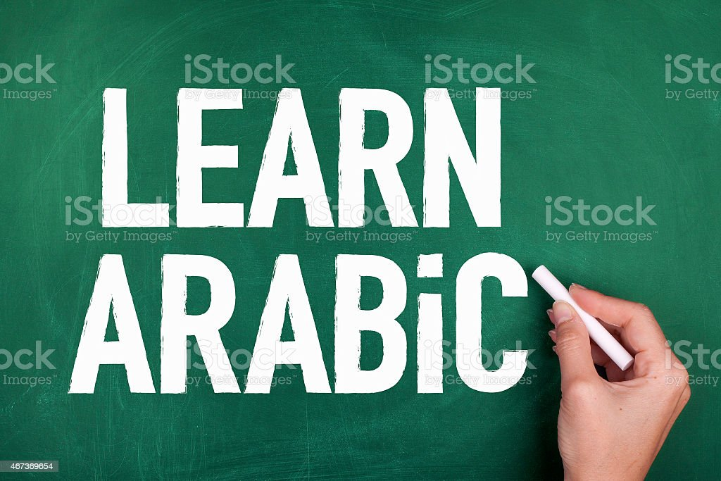Chalkboard drawing of the words learn Arabic stock photo
