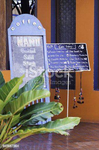 istock Chalkboard menu 945687364