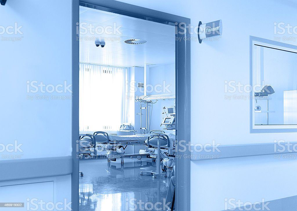 Chamber in the hospital stock photo