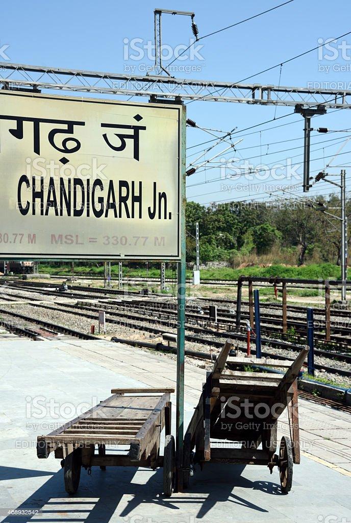 Chandigarh Junction stock photo
