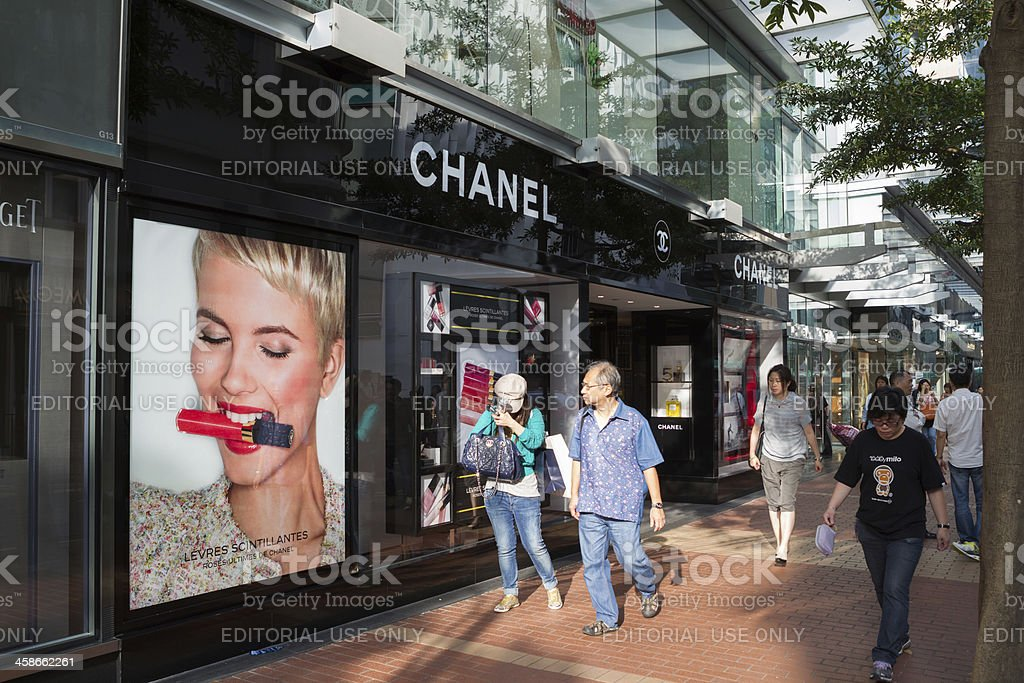 Chanel boutique in Hong Kong stock photo