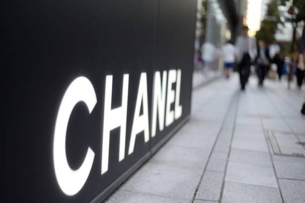 Chanel stock photo
