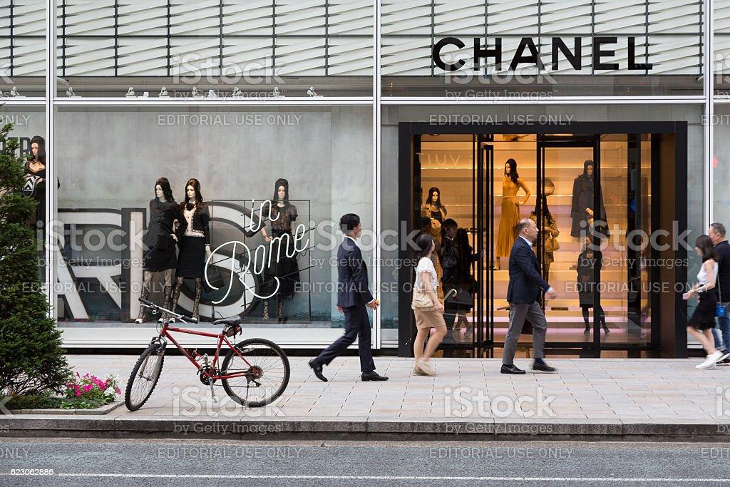 Chanel store Tokyo stock photo