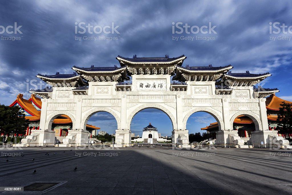 Chang Kai Shek (CKS) Memorial Hall stock photo