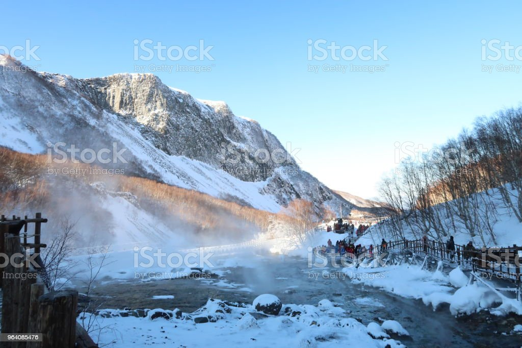 Changbai Mountain in Harbin - Royalty-free Adventure Stock Photo