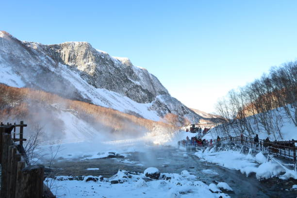 Changbai Mountain in Harbin Changbai mountain range with a hot spring pool during winter harbin stock pictures, royalty-free photos & images