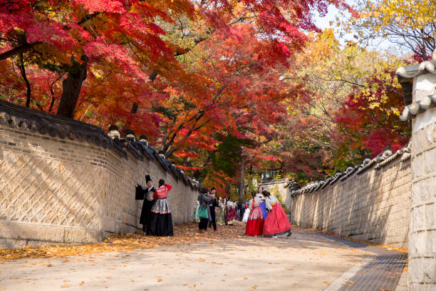 Changdeokgung Palace in Seoul city, South Korea stock photo