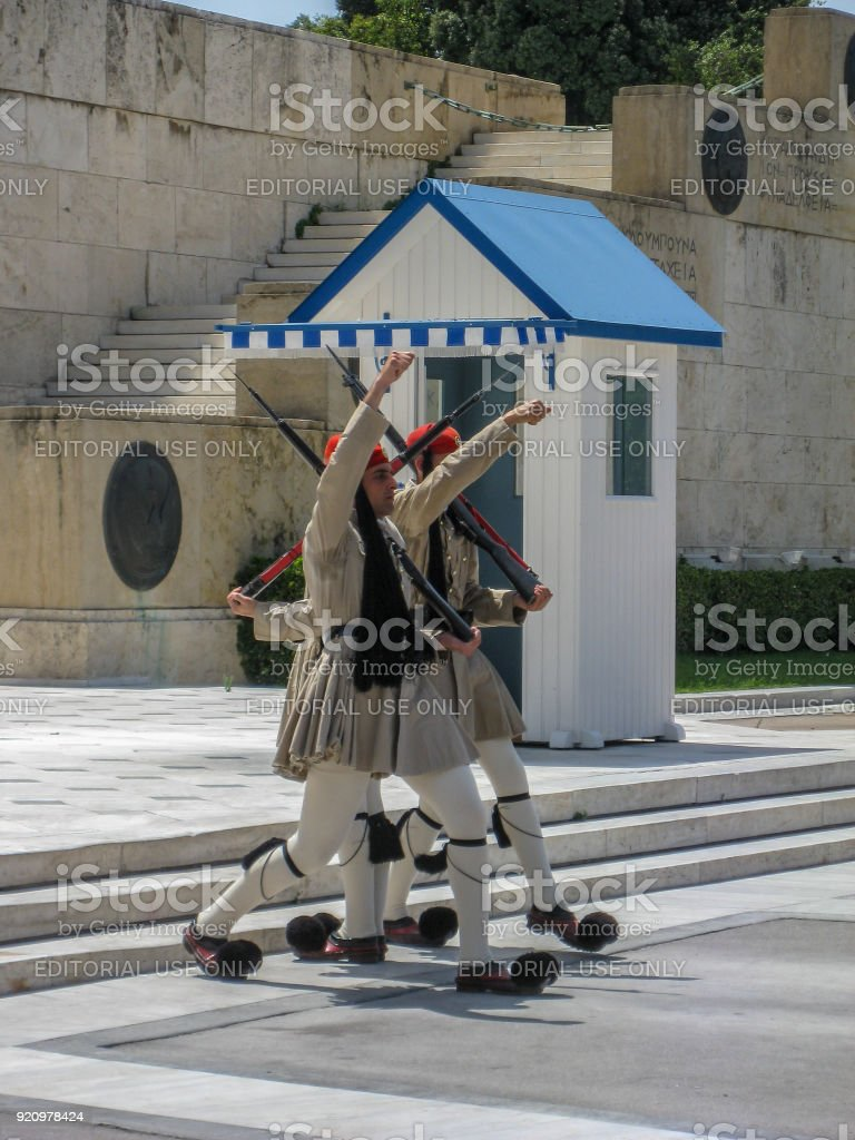 Changing of Guards Athens Greece stock photo