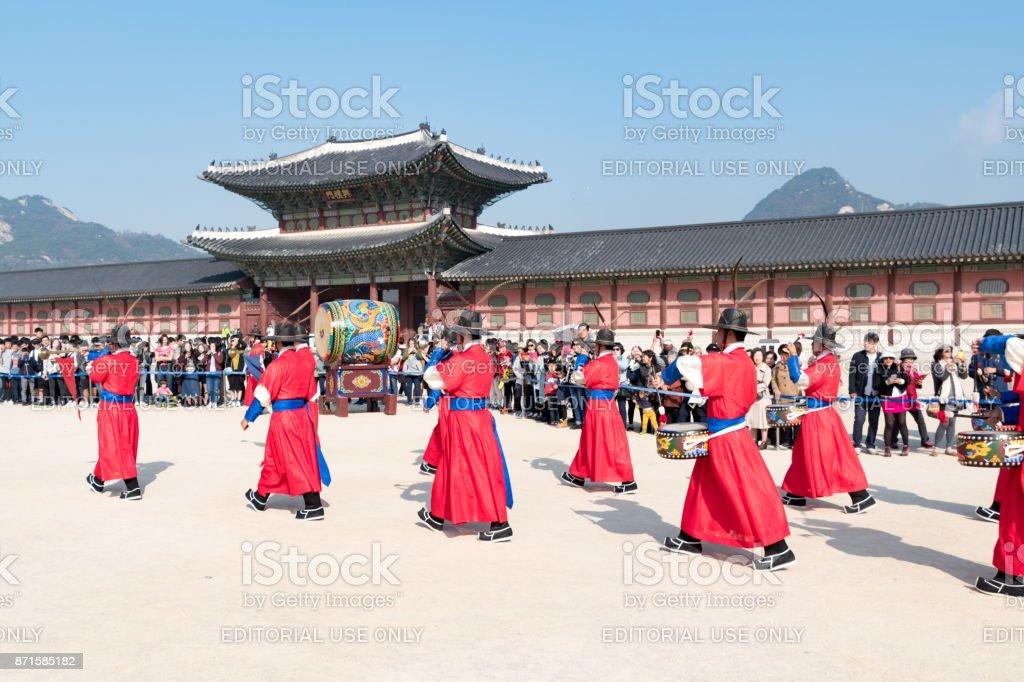 Changing of the guard at Gyeongbokgung Palace stock photo