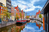 istock Channel in Amsterdam Netherlands houses river Amstel 1143539287