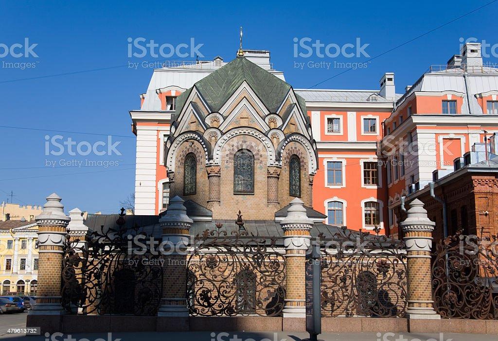 Chapel in Saint-Petersburg stock photo