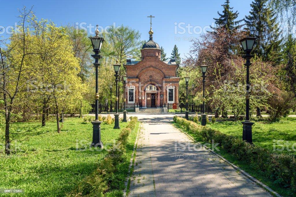 Chapel of Saint Blessed Grand Prince Alexander Nevsky in Yekaterinburg. Russia - Royalty-free Ao Ar Livre Foto de stock