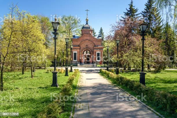 Kapell Av Saint Välsignade Storfurste Alexander Nevskij I Yekaterinburg Ryssland-foton och fler bilder på Arkitektur