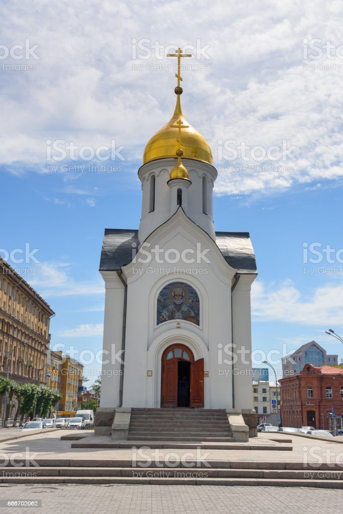 Chapel of St. Nicholas in Novosibirsk. Russia stock photo
