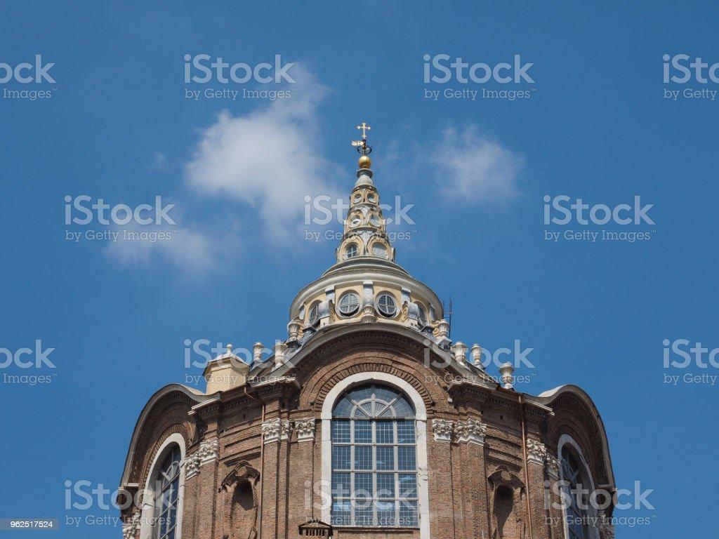Cappella della Sindone em Turim - Foto de stock de Altar de Turin royalty-free