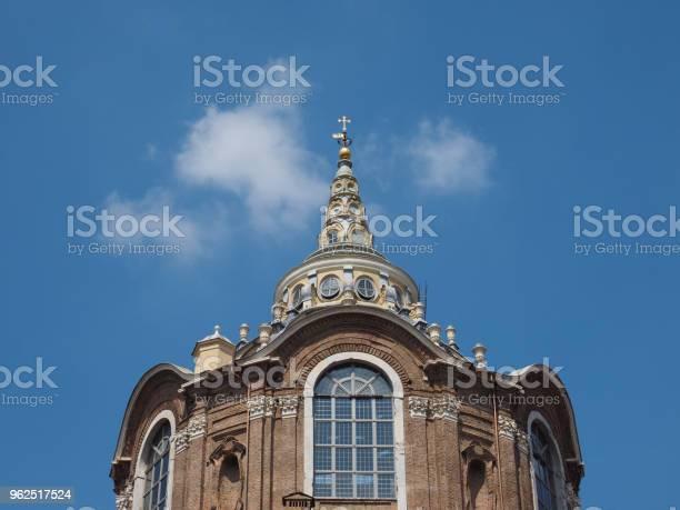 Foto de Cappella Della Sindone Em Turim e mais fotos de stock de Altar de Turin