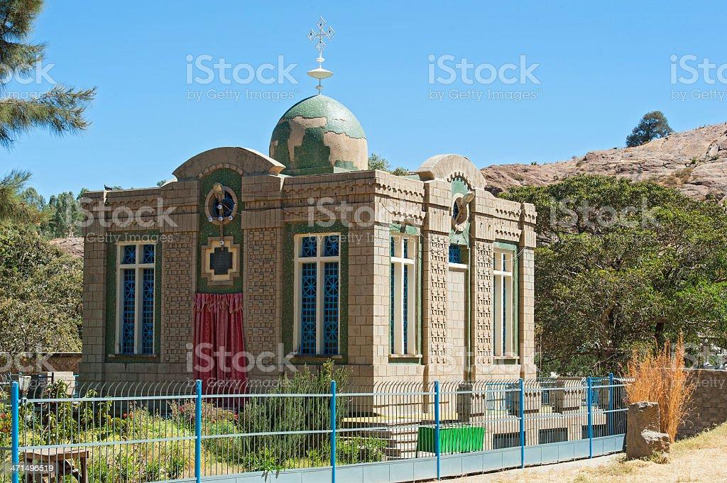 Chapel of the Tablet in Axum, Ethiopia stock photo