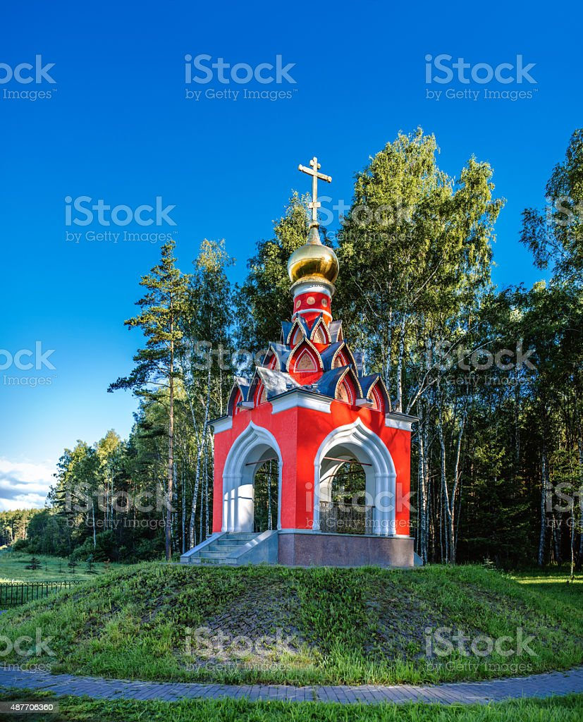 Chapel on source site of Moscow River stock photo
