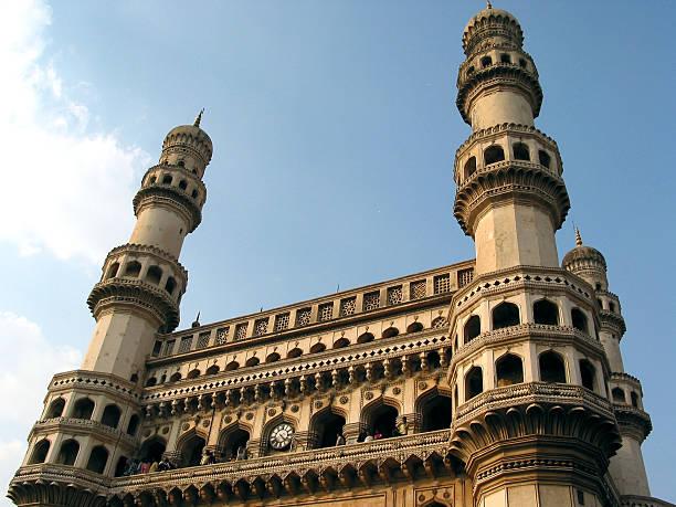 Charminar Towers Hyderabad, India