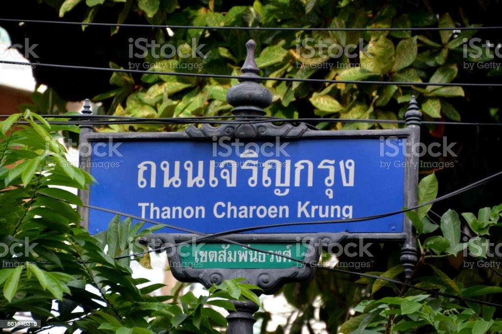 Charoen Krung road street name sign, Chinatown district, Bangkok, Thailand stock photo