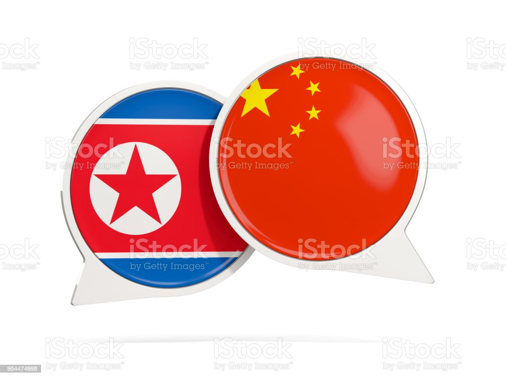 Chat Bubbles With Flags Of China And North Korea Stock Photo More