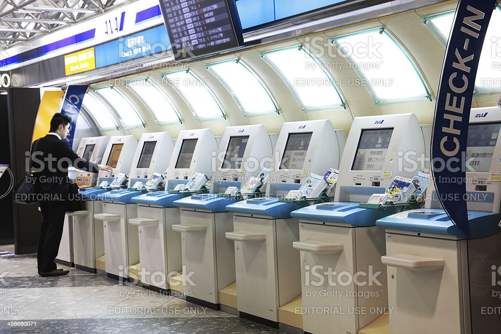 ANA check-in counter at New Chitose Airport in Sapporo stock photo