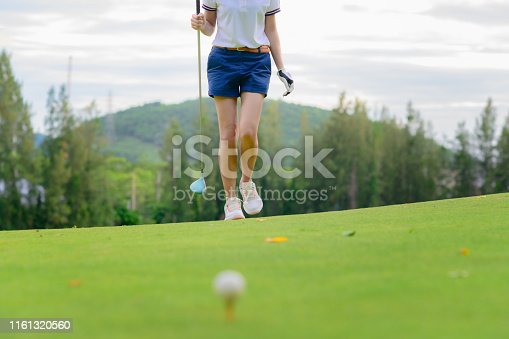 istock Checking line up 1161320560