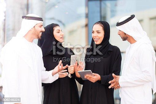 Group of Cheerful Business Arabs Professional. Image taken during iStockalypse 2015, Dubai, United Arab Emirates