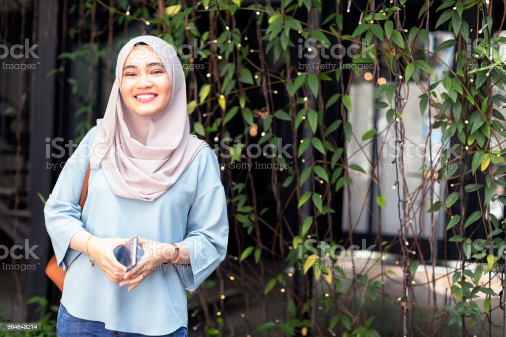 Cheerful Hijabi Malaysian Girl stock photo