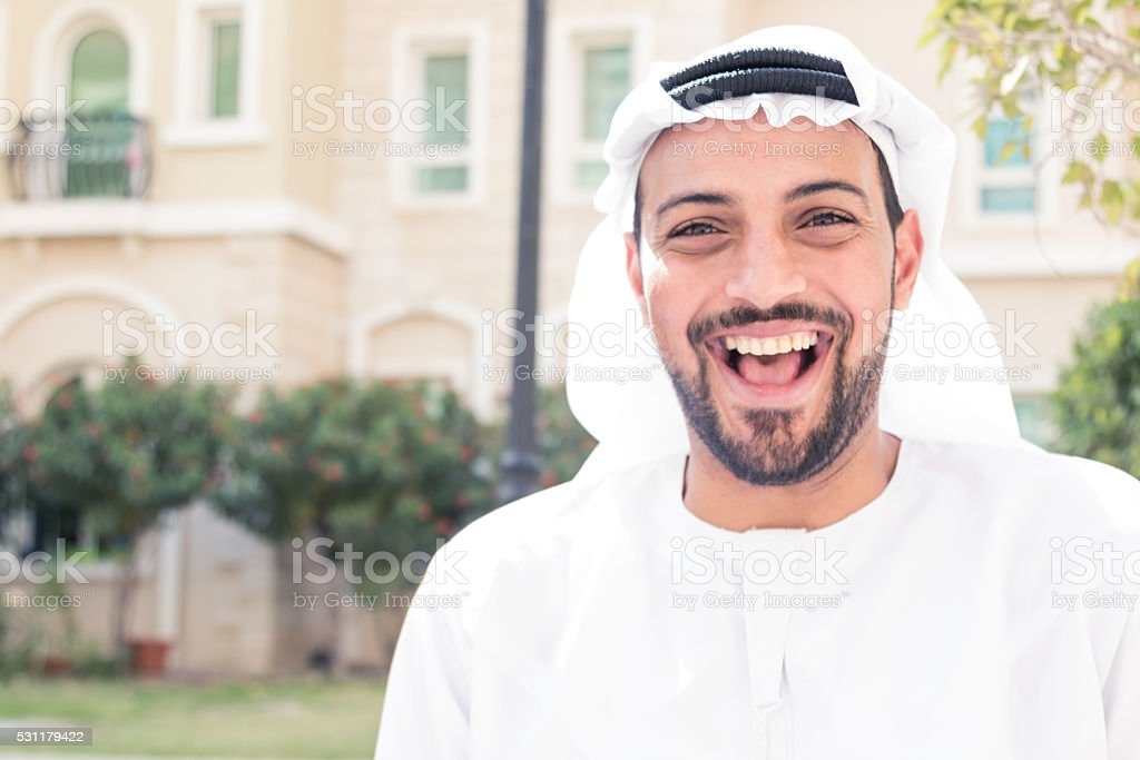 Cheerful Middle Eastern Man stock photo